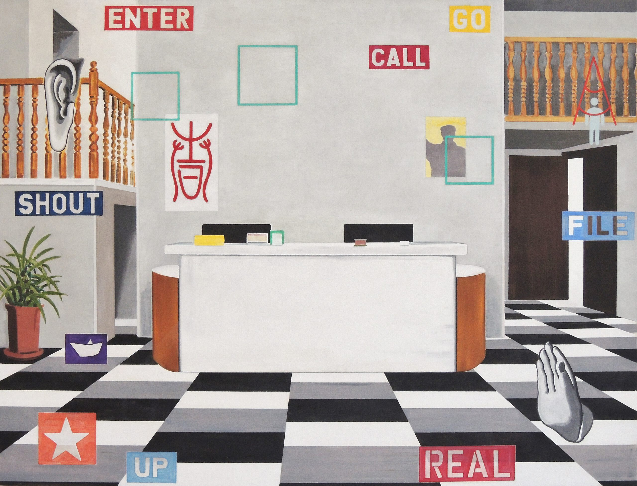 Chinese Lobby (2), oil on canvas, 120 x 160 cm, 2021